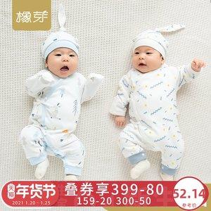 橡芽儿衣服初生纯棉连体宝宝和尚服