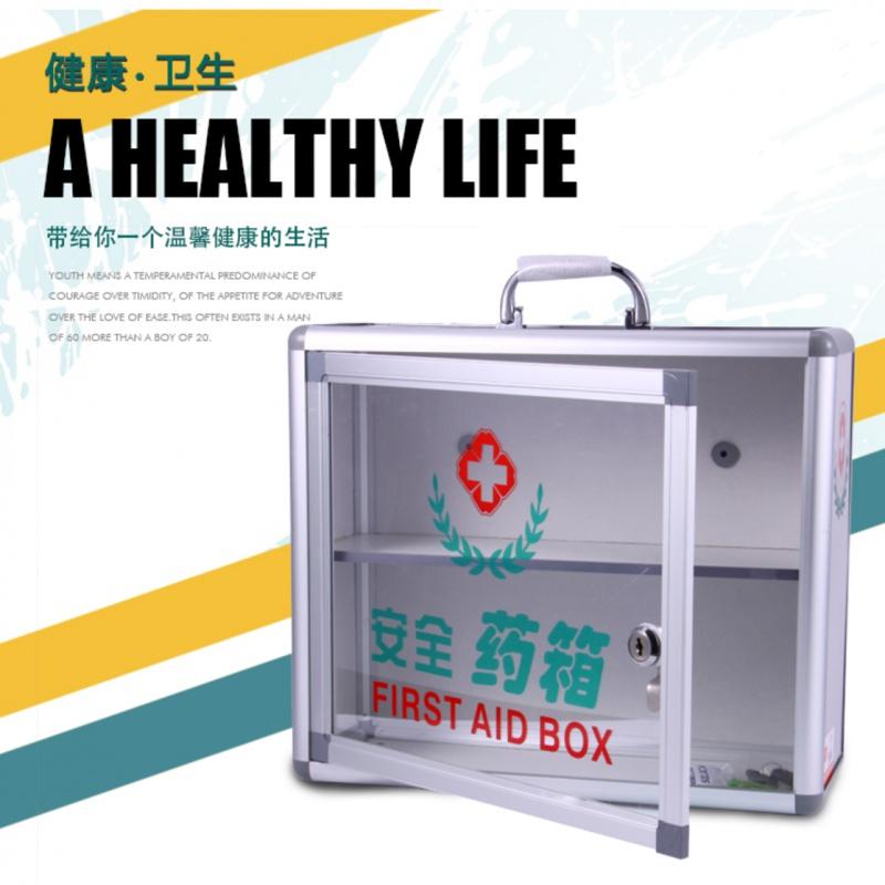 手提幼儿园保健室医疗包套装整理车载学生旅行出诊便民服务用品箱