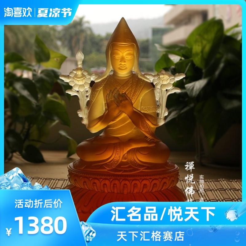古法琉璃宗喀巴大师佛具佛教供具佛堂居家供奉佛像琥珀色23厘米高
