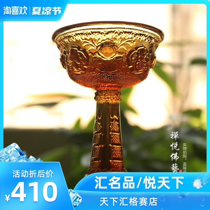 Ancient glass eight auspicious high feet seven precious stones offering cup holy water cup Tibetan Buddhist supplies Buddha Hall Buddha with amber color