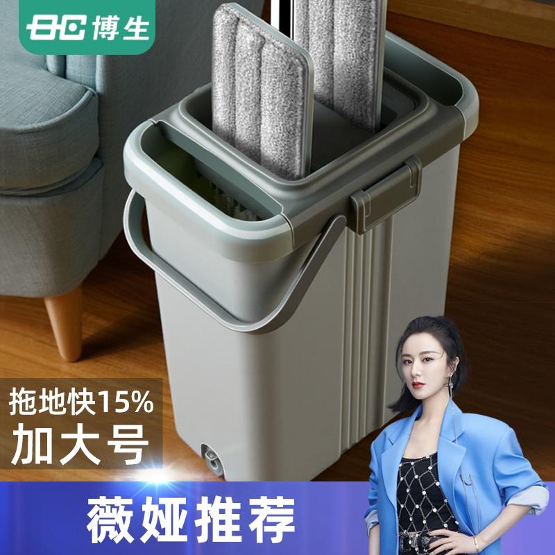 【博生】大号免手洗家用一拖净拖把