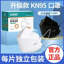 n95口罩3d立体kn95防护用品韩国柳叶型鱼嘴kf白94官方旗舰店正品