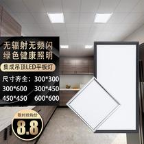 鸿雁集成吊顶排气扇吸顶式厨房卫生间薄款静音大功率排风扇换气扇