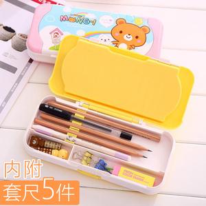 得力多功能可爱文具盒 小学生双面三层铅笔盒 儿童幼儿园男女孩塑料笔盒笔袋收纳韩国创意1-3年级皮卡丘男童