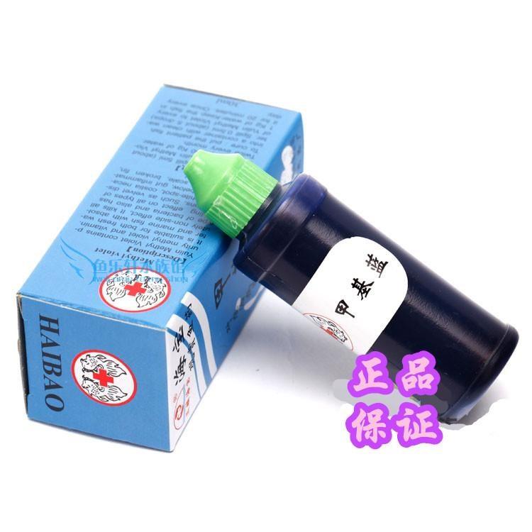 Лекарственные препараты для рыб Артикул 591797845066