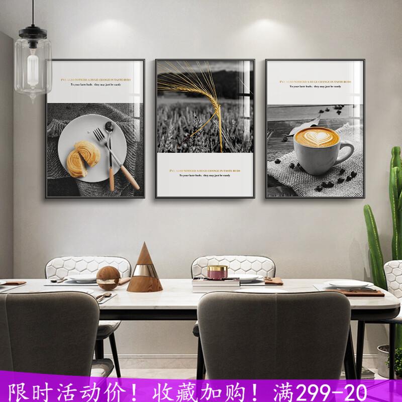 大气简约饭厅咖啡厅黑白摄影挂画