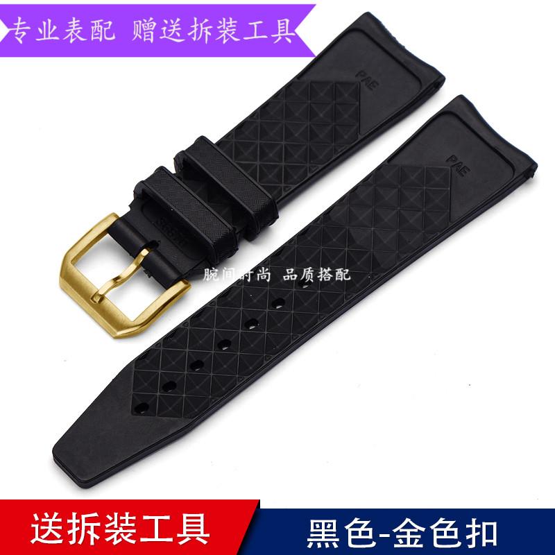 适配橡胶表带男适用于IWC万国表海洋时计系列硅胶手表带22mm针扣