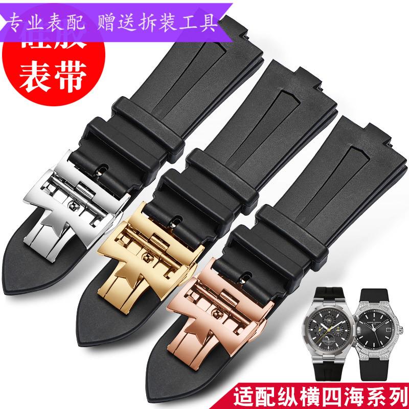 硅胶表带男 适用江诗丹顿VC纵横四海系列 橡胶带手表带配件25mm