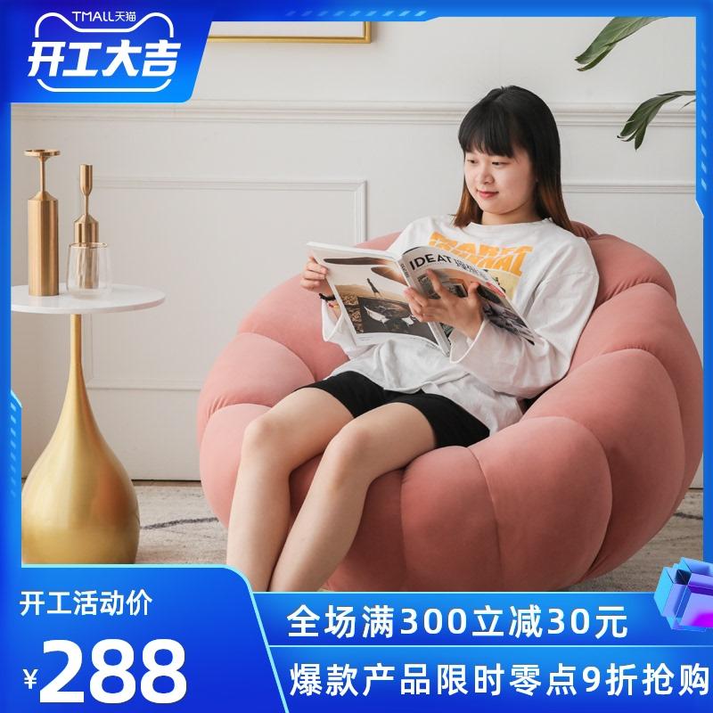 网红爆款南瓜懒人卧室小型小沙发