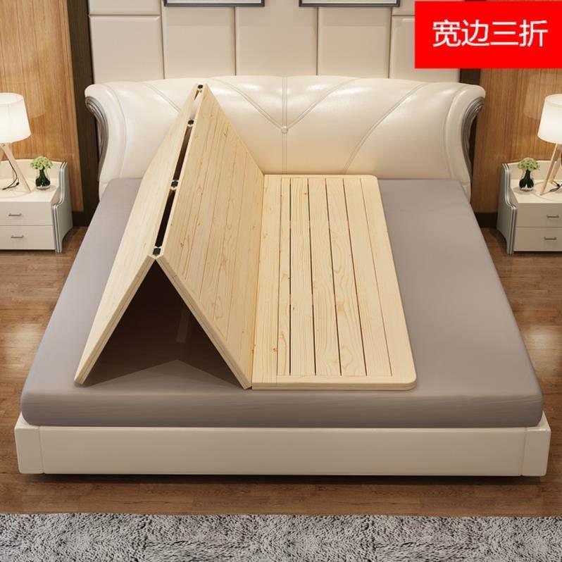 双人床板1.5米硬床垫折叠式冬季春夏小孩寝室创意防潮加固大人1.8,可领取元淘宝优惠券