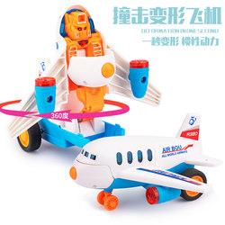 变形小号飞机儿童男孩2-3-4岁5幼儿耐摔回力惯性滑行手推汽车玩具