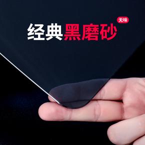磨砂黑色PVC防水桌布透明软玻璃防油防烫隔热桌垫塑料桌面台布垫