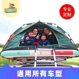 蜗牛车顶帐篷车顶充气床垫免安装车顶帐篷便捷折叠车顶帐篷图片
