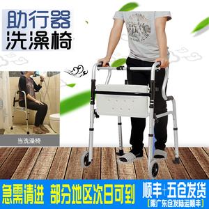 偏瘫老人走路康复器老年扶手架助行器助力车残疾人防摔支撑拐杖