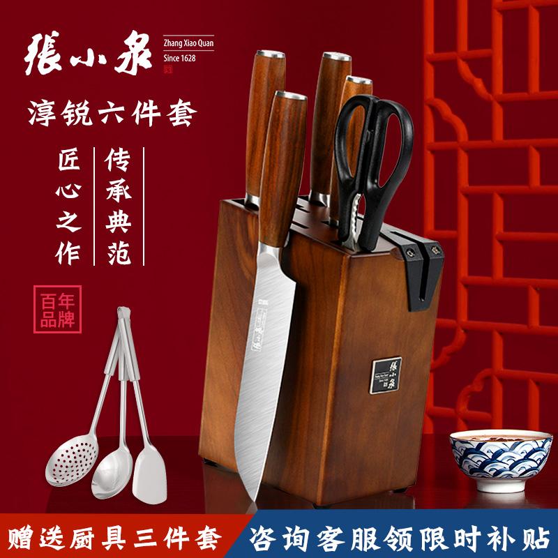 Наборы ножей для кухни Артикул 611141398753