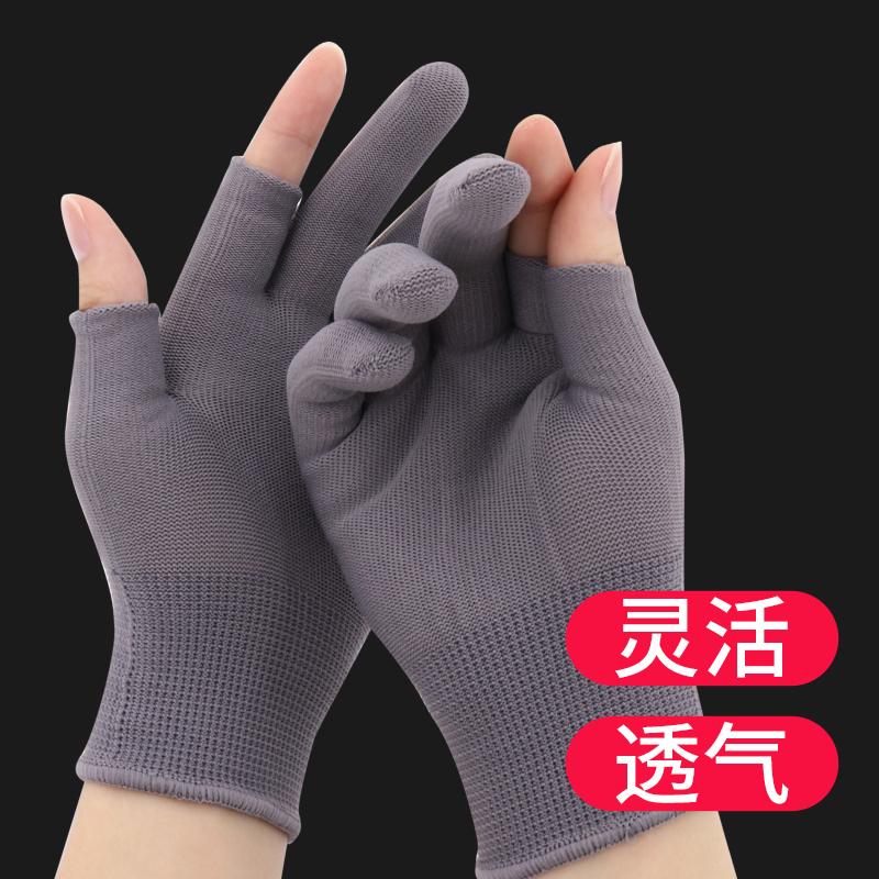 手套劳保耐磨薄款工作防滑透气小号女夏季男干活工业尼龙薄弹力男