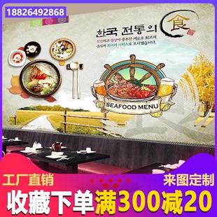 立体复古韩国美食壁纸背景墙墙纸餐馆餐厅美食定制主题墙纸3d