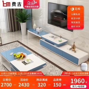 钢化玻璃烤漆电视柜茶几组合客厅简约现代小户型迷你简易电视机柜
