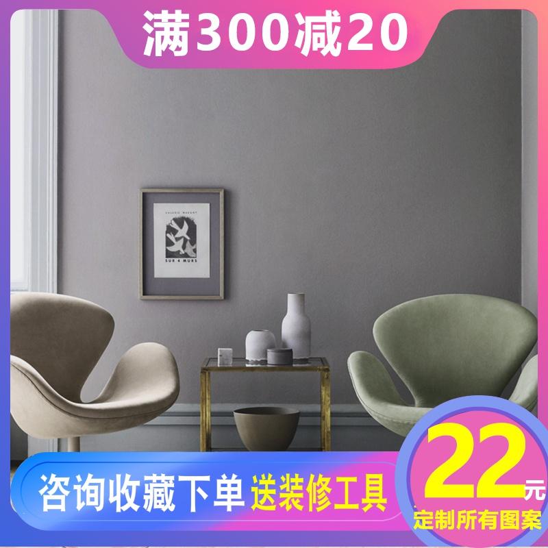现代简约素色卧室无缝墙布家用墙纸北欧ins纯色客厅电视背景壁布