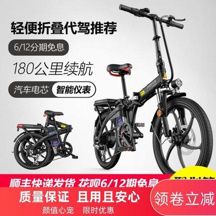 电动单车 小型车锂电池凤凰图片