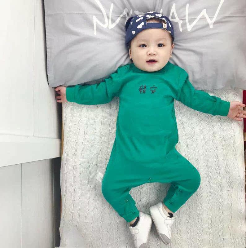 Одежда для младенцев Артикул 602618536739