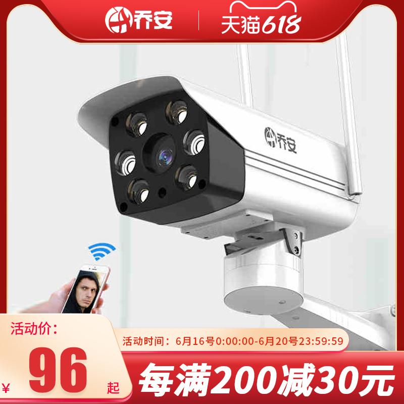乔安高清连手机远程360度全景监控器家用夜视无线wifi室外摄像头 Изображение 1