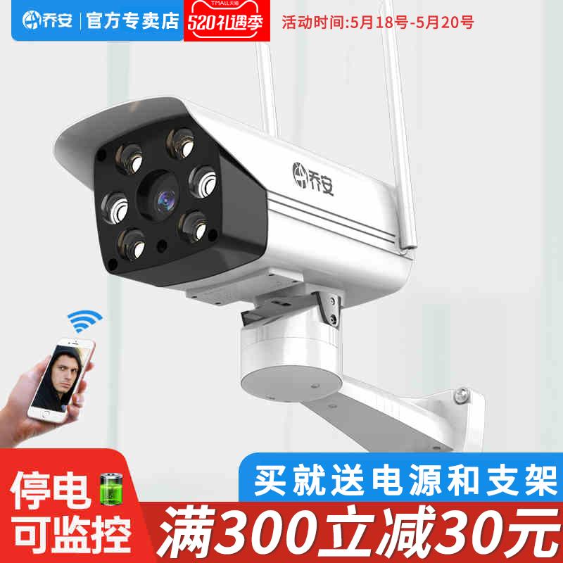 Веб-камеры Артикул 585517201470