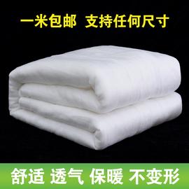 丝棉蓬松棉被子填充物太空棉水洗棉羽绒棉被芯棉衣填充棉腈纶宝宝
