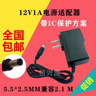 小米(MI)路由器mini 无线路由器电源适配器 12V1A 充电器电源线