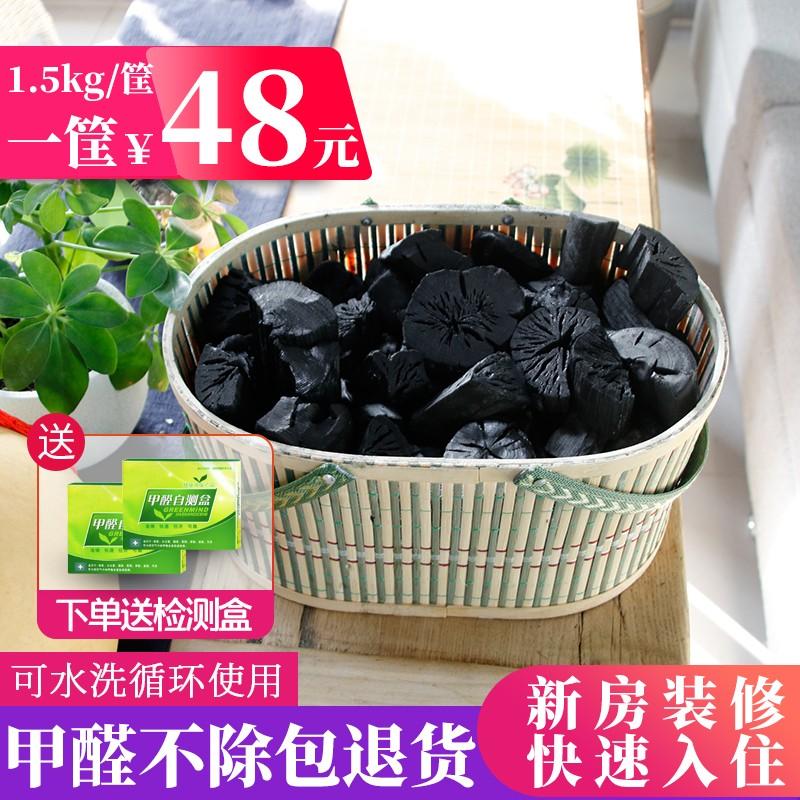 Активированный уголь Артикул 595095138673