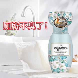 空气清新剂家用卧室内持久留香卫生间厕所香薰除臭芳香剂去味神器
