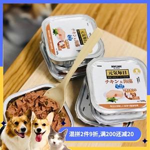 日本DentDoc丹特医生狗罐头营养主粮辅食狗狗零食餐盒宠物湿粮