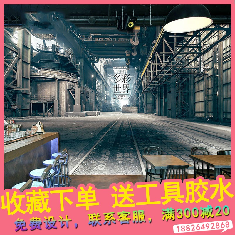 Retro nostalgic railway garage space extended wallpaper mural personalized industrial style 3d background wall wallpaper