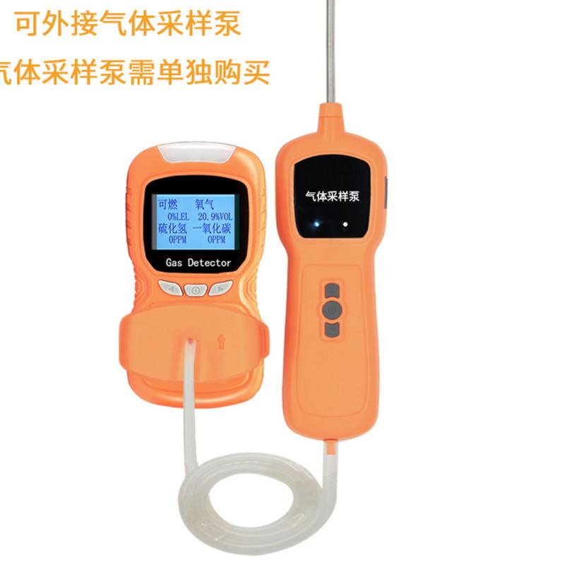 工业四合一有毒一氧化碳便携式泄漏探测浓度检测报警仪器可燃气体