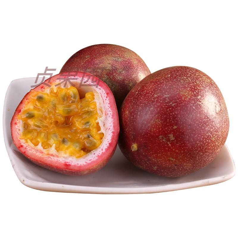 百香果净果5斤大果云南新鲜水果64.32元包邮
