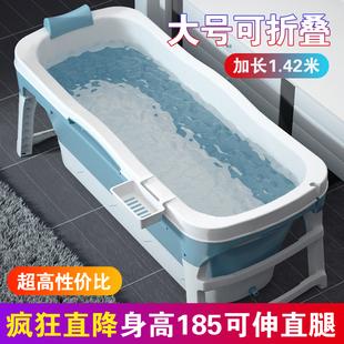 泡澡桶大人折叠家用浴缸成人大号沐浴桶保温洗澡桶儿童洗澡盆加厚
