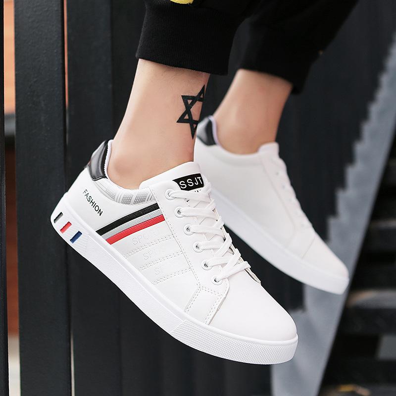 2019男士运动休闲春秋季新款小白鞋满238元可用200元优惠券