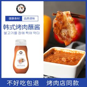 韩式烤肉韩国烧烤酱蘸料腌料辣酱料