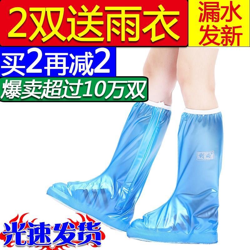 防污耐磨儿童脚套防沙徒步防雨小孩硅胶下雨天雨鞋套防水防滑骑车