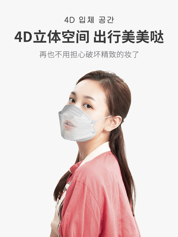 New kn95 mask willow leaf KF Korea 94 stereo fish mouth N95 mask female air breathing goddess fashion independence