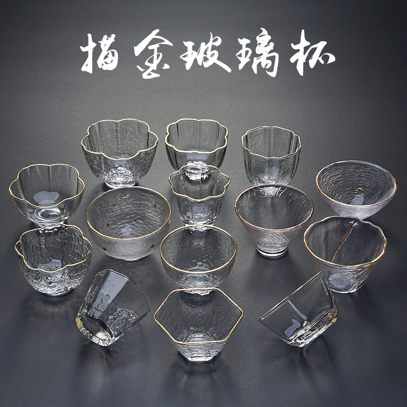 Japanese tea cup hammer glass tea cup gold painting thickening small tea cup heat resistant thickening Phnom Penh sake cup tea set