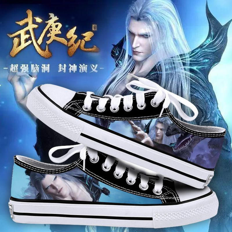 Casual low top shoes mens day king Zhou ten punishment lovers canvas shoes Wu Geng personality students flat bottom printed shoes