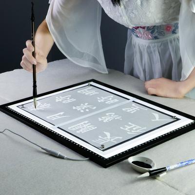 拷贝板拷贝台led临摹台a3透写台a2透光箱桌绘画工笔书法A1 A0临摹台透光画板动漫书法素描发光透写拷贝板a4