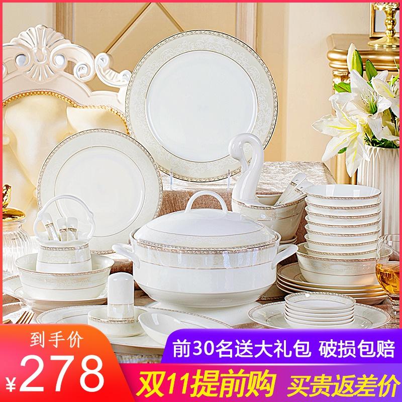 景德镇陶瓷骨瓷餐具碗盘子碗筷碗碟套装 家用简约组合中欧式金边 thumbnail