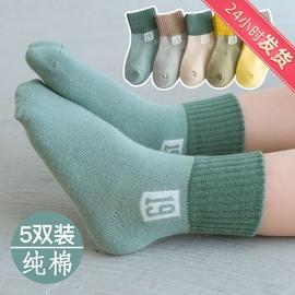 儿童袜子春秋薄款纯棉宝宝棉袜男童女童中大童秋冬季婴儿加厚中筒
