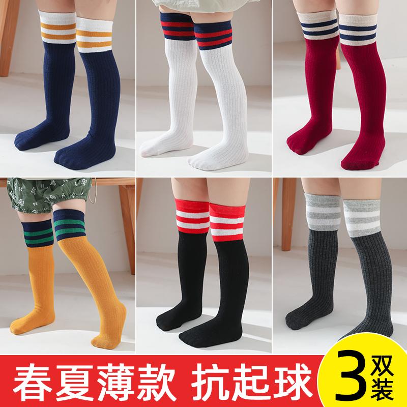 儿童中筒袜女童长筒袜过膝春秋夏季薄款纯棉学生高筒袜宝宝长袜子