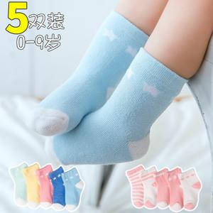 婴儿袜子中筒袜纯棉秋冬男童新生儿宝宝0-1岁3月婴幼儿童春秋薄款
