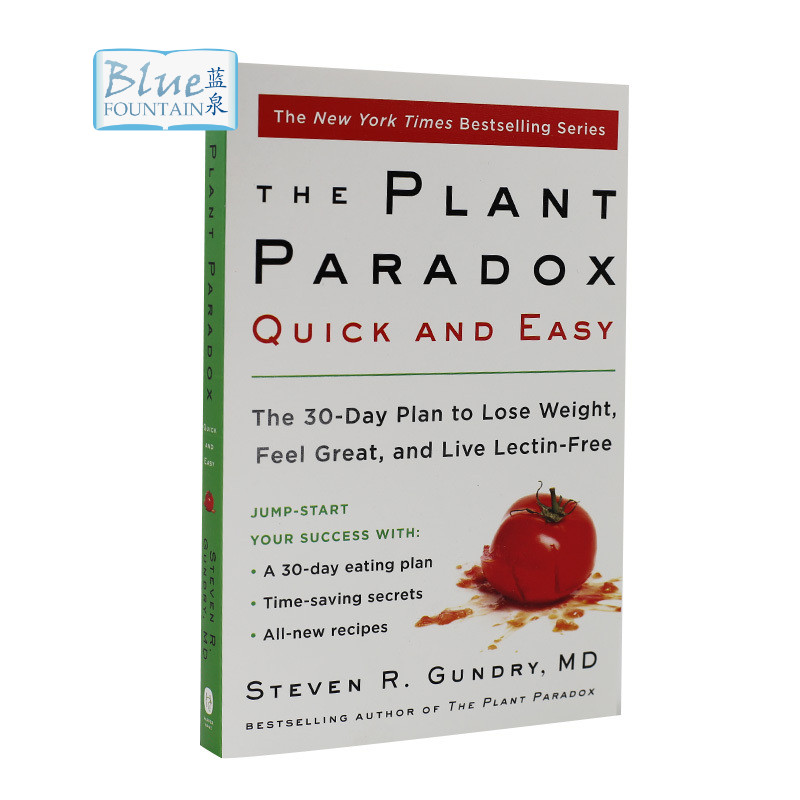 30天减肥计划 英文原版 The Plant Paradox Quick and Easy: The 30-Day Plan to Lose Weight 进口生活健康类书籍 平装 Paperback