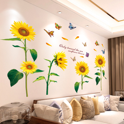 3D立体卧室温馨墙贴房间布置客厅贴画墙上装饰墙纸自粘床头墙壁纸