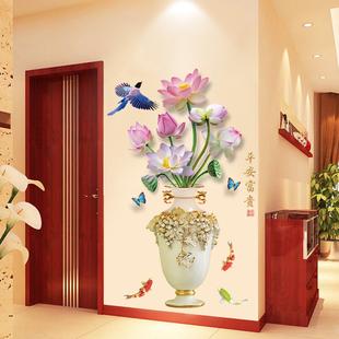 中国风花瓶3d立体墙贴画客厅背景墙壁纸墙纸自粘卧室装饰墙面贴纸